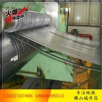 供应电磁纯铁 纯铁DT4 电工纯铁钢质纯净 电磁性稳定