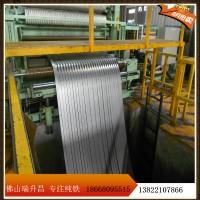 广东DT4纯铁 冷轧纯铁板 矫顽力低饱和磁感高 13822107866