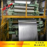 广东纯铁 深圳电磁纯铁板 东莞电工纯铁卷 都在佛山瑞升昌