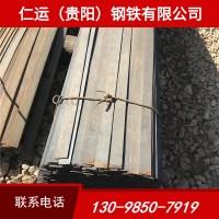 贵州 扁钢镀锌扁铁钢带镀锌钢带热轧扁钢钢板条各种规格厂家批发