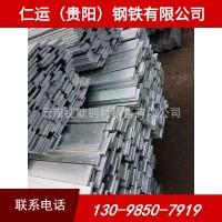 贵州型材镀锌扁铁 冷拉扁钢规格齐全 Q345B冷镀吹镀 热镀锌扁铁
