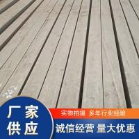 厂家供应 不锈钢方棒 方钢 规格多样不锈钢方棒 量大优惠