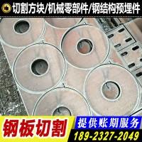 佛山锰板Q345B热轧低合金板鞍钢黑色铁皮19.5mm可按图样切割冲孔