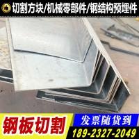 广东柳钢A3铁板热轧钢板11.25*1510*6000机械外壳折弯平直可配送