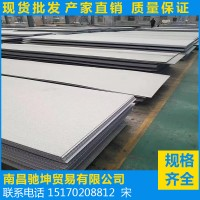 南昌花纹板 花纹板 不锈钢花纹板 现货批发 厂家批发 质量保证