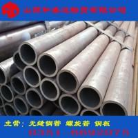 山西无缝钢管20#钢管 现货销售 流体输送管 质量优价格合理