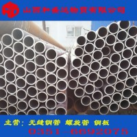 山西热轧无缝钢管现货Q345B 质量保证 欢迎订购
