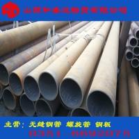 山西大口径无缝钢管价格 太原20#无缝钢管规格现货齐全 厂家直供