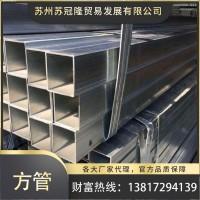 方钢 铁管黑扁管 方通80*100 矩形管120*60 大口径扁钢黑方管切割