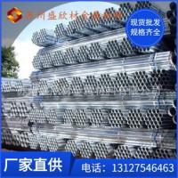 苏州昆山热镀锌管镀锌带管电镀锌DN15-200支持加工定尺折弯