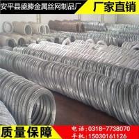大量供应低碳钢线材冷拔丝 电镀工艺改拔镀锌钢丝 厂家镀锌丝