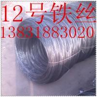 12号铁丝 镀锌丝 退火铁丝 冷拔丝 可定尺截断 调直 工厂直发