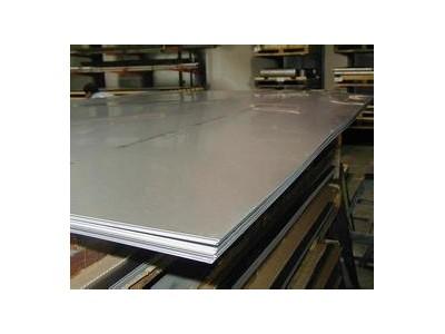 供:青岛304不锈钢板切割现货生产厂家