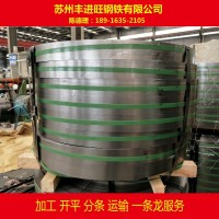 现货大量供应 ST37-2G 冷轧卷 冷轧钢板 加工 定尺 开平 配送服务