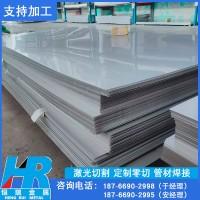 不锈钢板厂家批发 304热轧不锈钢板 镜面拉丝不锈钢薄板激光切割