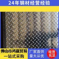 压型钢板无花板 有花镀锌板 SGCC镀锌板材 白铁皮切割预埋件钢板