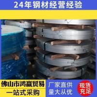 镀锌板 冷轧卷板 SPCC板冷轧平直板分条热轧板q345b钢板 镀铝锌板