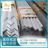 304不锈钢角钢 抛光磨砂机械制造用 现货直供304不锈钢角钢可加工