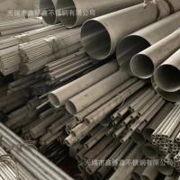 现货304/201/316/310/309/2205不锈钢管工业管焊管厂家定制