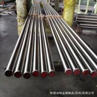 供应电磁阀芯用耐蚀软磁合金 K-M31圆钢 00Cr13Si2磨光棒 圆棒