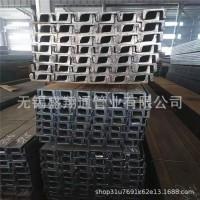 现货供应槽钢 Q235B槽钢 热轧槽钢 10# 12# 规格齐全 欢迎订购