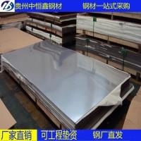 304不锈钢板 304不锈钢卷201不锈钢冷板 2B面不锈钢板贵州贵阳