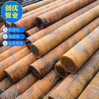 厂家供应球墨铸铁管棒 30 35 40 50 60 90 140 规格多种价格优惠