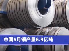 全球钢材出口支柱,中