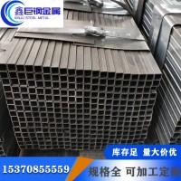 厂家现货 矩形管 q235b矩形管 热镀锌矩形管 120*80*8.0矩形管