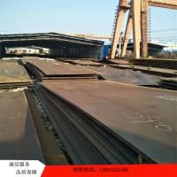 普通中厚板材 机械加工用钢板 可按图定制加工