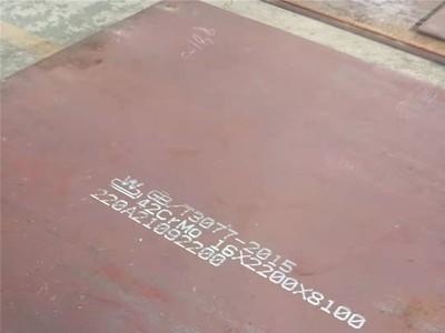 现货供应nm500耐磨钢板 激光切割耐磨钢板 加工零售nm500耐磨板