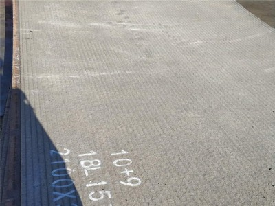 山东聊城nm550耐磨钢板 煤炭采运用耐磨钢板 定尺切割NM550耐磨板