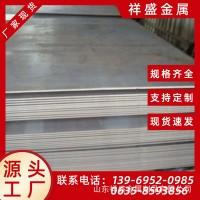 42CrMo合金钢板 低合金钢板 结构制造用合金钢板批发