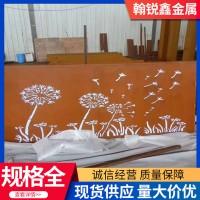 定制景观装饰用Q235NH耐候钢板 耐腐蚀红锈Q345NH耐候板切割加工