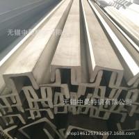 耐腐蚀316L不锈钢槽钢C型槽钢 国标热轧316不锈钢槽钢U型钢