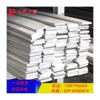 热镀锌扁钢西安现货销售、国标镀锌扁钢、可定制特殊规格镀锌扁钢