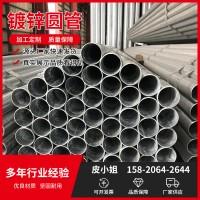 乐从钢铁现货直供Q235B消防管 热镀锌方管 DN25大棚管