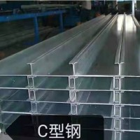 C型钢  价格电议
