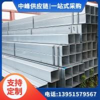 无锡厂家现货镀锌方管q235B厚壁方管 镀锌管钢管空心方管