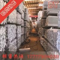 现货销售热镀锌角钢3#-5# Q235B热轧角铁 冷热镀锌角钢。可冲孔