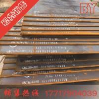 现货出售 Q235B开平板 中板 锰 板低合金板 花纹板 出厂平板