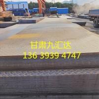 厂家供应钢板 开平板 Q235B钢板 Q345B钢板 低合金板 花纹板 中板