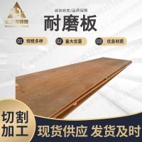 整板零切6mm钢板 nm500耐磨钢板6mm厚开平板 nm450耐磨钢板