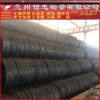 兰州现货直发青海西宁批发 螺纹钢 钢筋 厂家直供螺纹钢