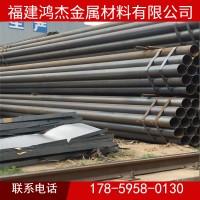 厂家供应 焊管 大口径焊管 Q235B焊管 可定尺切割 量大从优