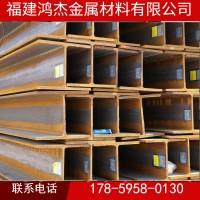 H钢现货批发 建筑工程Q235B H型钢材房屋房梁结构高承重型材g'c