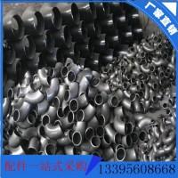 厂家生产 加工定制 镀锌90度弯头 水暖管件 消防用丝扣弯头
