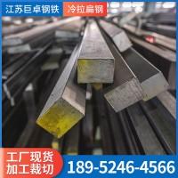 热镀锌扁铁热轧扁钢冷拉型钢Q235b 45#号钢实心方钢平键方销 钢材