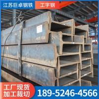 厂家现货工字钢Q235B热轧h型钢Q355B建筑钢结构镀锌钢材型材加工