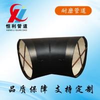 双金属耐磨管道 耐磨陶瓷管 气力输灰耐磨管道 煤矿双金属耐磨管
